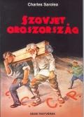 Charles Sarolea: Szovjet Oroszország