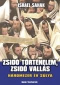 Israel Sahak: Zsidó történelem, zsidó vallás